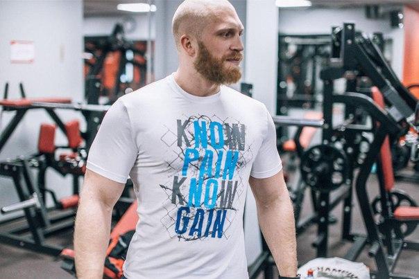 """Classic T-Shirt """"No Pain, No Gain"""""""