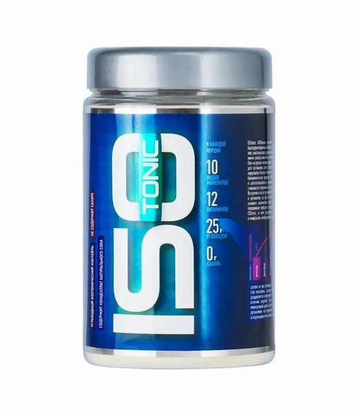 R-Line ISOtonic 450gr