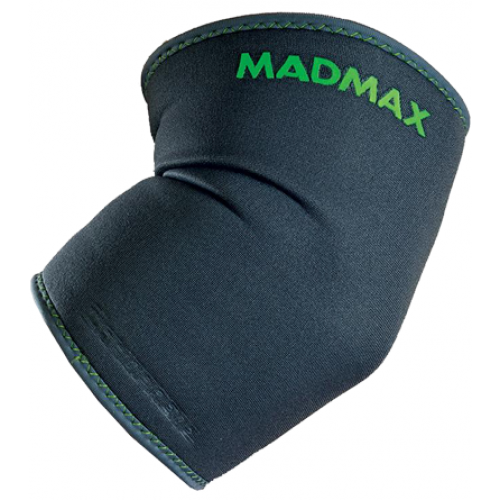 MADMAX Суппорт локтевой MFA293 серый