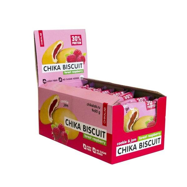 Chikalab Бисквитное печенье 50гр (Лесная малина)